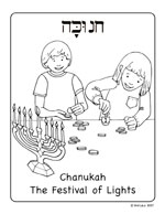 click here for Chanukah Coloring Page