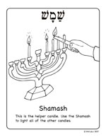 click here for Shamash Coloring Page
