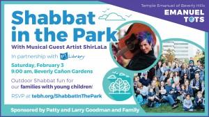 Shabbat-in-the-Park_TV-Banner(2)